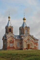 В Костюковичском районе освятили восстановленный храм