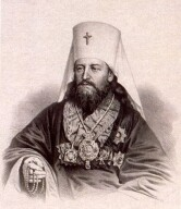 24-26 октября в Минске состоится научно-практическая конференция, посвященная митрополиту Иосифу (Семашко)