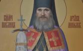 Архиерейское богослужение в честь сщмч. Павлина Могилевского