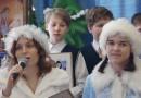 Рождественский концерт воскресной школы собора Трех Святителей