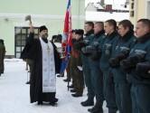 Новобранцы МЧС приняли присягу на верность Родине