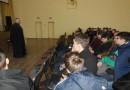 Беседа о нравственности в современном мире прошла в Могилевском технологическом колледже