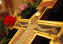 22 марта — Неделя 3-я Великого поста, Крестопоклонная