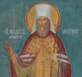 Слово в Неделю Крестопоклонную святителя Филарета Московского