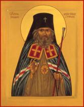 Слово в Неделю Крестопоклонную святителя Иоанна (Максимовича), архиепископа Шанхайского и Сан-Францисского