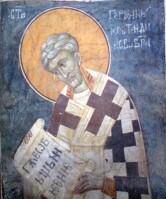 Слово в Неделю Крестопоклонную святителя Германа, патриарха Константинопольского