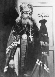 Лука (Войно-Ясенецкий)