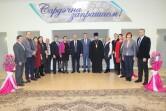 В Черикове священник принял участие в мероприятии, посвященном подведению итогов социально-экономического развития