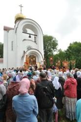 Память Царственных страстотерпцев отметили в Могилеве