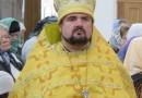 Отошел ко Господу протоиерей Иоанн Бугринец