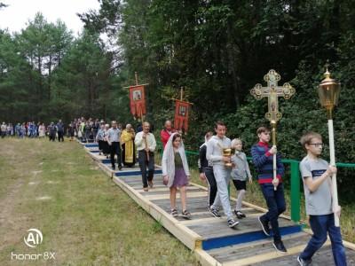 Празднество Всемилостивому Спасу и Пресвятой Богородице отметили в Климовичском районе