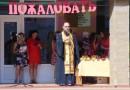 В Кричеве священник благословил начало учебного года в агротехническим колледже