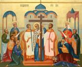 Крест и распятие Спасителя (Археологический очерк). М. Н. Скабалланович
