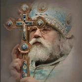 СЛОВО НА ВОЗДВИЖЕНИЕ КРЕСТА ГОСПОДНЯ. Архимандрит Иоанн (Крестьянкин)