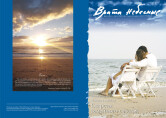 Вышел новый номер журнала «Врата Небесные»