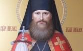 Память священномученика Павлина (Крошечкина) отметили в Могилеве