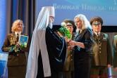 V Белорусские Рождественские чтения. Преподаватель из Черикова стала победительницей V Республиканского конкурса «Библиотека – центр духовного просвещения и воспитания»