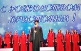 Видео. Большой Рождественский концерт. Могилев, 7 января 2020г. (полная версия)