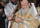Архиерейское богослужение в праздник Крещения Господня