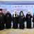 Святейший Патриарх Кирилл принял участие во встрече Предстоятелей и делегаций Поместных Православных Церквей в Аммане