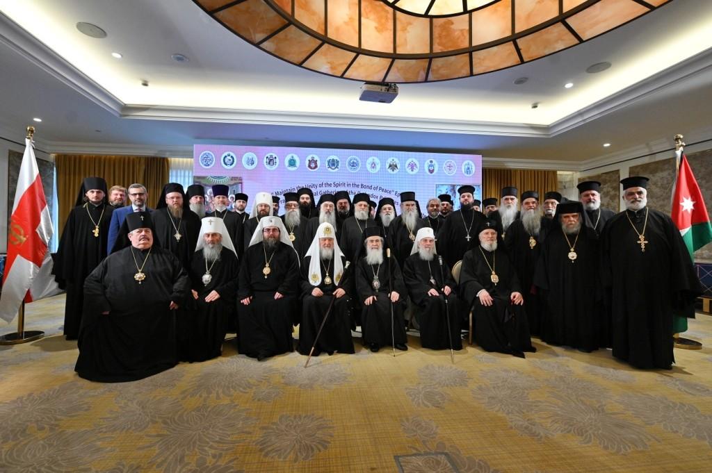 Совещание Предстоятелей и представителей Поместных Православных Церквей