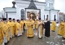 Престольный праздник Трехсвятительского собора г. Могилева