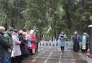 75-летие Великой победы. В братской могиле у деревни Быново захоронен еще один воин