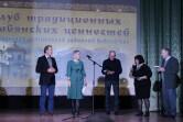 Климовчане приняли участие в V Фестивале духовной музыки и поэзии, проходившем в Смоленской области