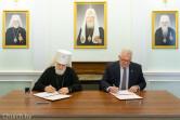 Подписана программа сотрудничества между Белорусской Православной Церковью и Министерством образования Республики Беларусь на 2020-2025 годы