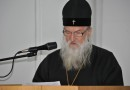Архиепископ Софроний принял участие в медицинской конференции «Духовно-этические проблемы медицины»