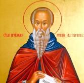 29 марта — Неделя 4-я Великого Поста, преподобного Иоанна Лествичника