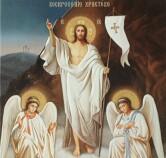 Для СМИ. Пасхальное послание архиепископа Могилевского и Мстиславского Софрония