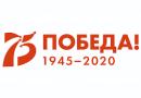 Подведены итоги областного этапа  конкурса литературных работ «Великая победа: наследие и наследники»