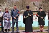 Митинг-реквием, посвященный Чернобыльской трагедии, состоялся в Черикове
