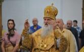 Архиерейкое богослужение в Неделю 11-ю по Пятидесятнице