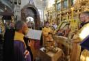 Архиерейское богослужение в канун праздника святителя Георгия Могилевского