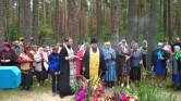 В Краснополье почтили память игумена Германа (Давыденкова)
