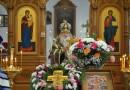 Престольный праздник в Крестовоздвиженском храме города Костюковичи