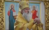 Архипастырский визит в город Мстиславль