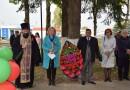 Память погибших воинов почтили в Черикове