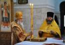 Архиерейское служение в Неделю о мытаре и фарисее