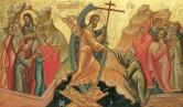 Вниманию СМИ! Доступно для скачивания Пасхальное послание архиепископа Могилевского и Мстиславского Софрония