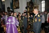 Служение архипастыря в Неделю Крестопоклонную