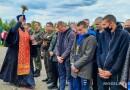 Проводы призывников на Буйничском поле