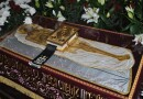 Служение архипастыря. Вынос плащаницы и чин погребения Спасителя
