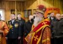В день памяти Георгия Победоносца архиепископ Софроний совершил Литургию в полковом храме войсковой части 6713