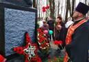 В Черикове открыли сквер Защитника Отечества