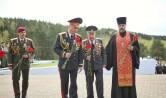 Руководитель военного отдела Могилевской епархии принял участие в митинге-реквиеме в деревне ГАИ