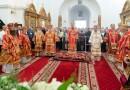 В день памяти прп. Ефросинии Полоцкой архиепископ Софроний сослужил Патриаршему Экзарху всея Беларуси