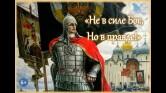 Анонс! Просветительские чтения о патриотизме и духовности пройдут в Мстиславле